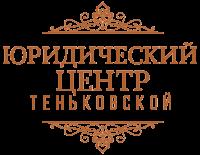 logo-660px-1